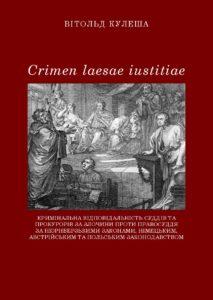 crimean_kulesha