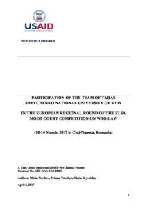 New Justice_Presentation_WTO Law Moot Court_2017_Taras Shechenko National University_ENG