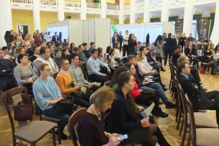 Participants of the All-Ukrainian Law Week. PHOTO: USAID New Justice Program