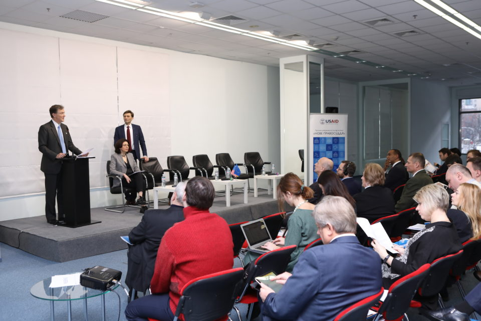 Учасники конференції «Рік роботи Громадської ради доброчесності» 12 грудня 2017 року у Києві. ФОТО: Програма USAID «Нове правосуддя»