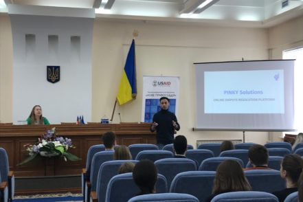 "Participants of the Spring School ""Law and Digital Technologies"" in Kharkiv. PHOTO: USAID New Justice Program"