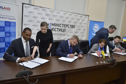 Participants of the ceremony of signing the multilateral Memorandum of Understanding between the Ministry of Justice, Coordination Centre for Legal Aid Provision, USAID New Justice Program and United Nations Children's Fund (UNICEF) in Ukraine. PHOTO: Ministry of Justice
