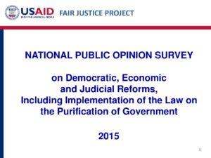 2015_FAIR_July_Public_Survey_Lustration__ENG