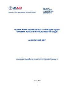 CRC_Report_IAHR_1