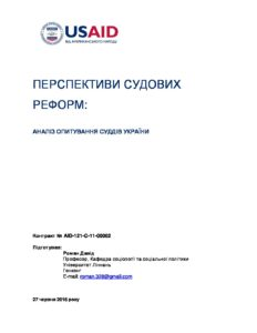 FAIR_Report_Roman_David_Judges_Survey_2016_UKR