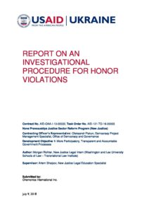 3_NJ_M.Richter_Honor Violation Investigation_Jul 9_2018_ENG