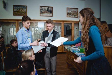 Студенти під час Національної олімпіади юридичних клінік України з консультування клієнтів у Національному університеті «Острозька академія» 3-5 березня 2017 року в Острозі. ФОТО: Тернопільський національний економічний університет