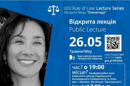 REIKO CALLNER DELIVERS RULE OF LAW PUBLIC LECTURE AT UKRAINIAN CATHOLIC UNIVERSITY KYIV CENTER