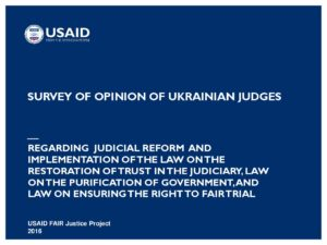 FAIR_2016_Judges_Opinion_Survey_Presention_ENG_07_06_16