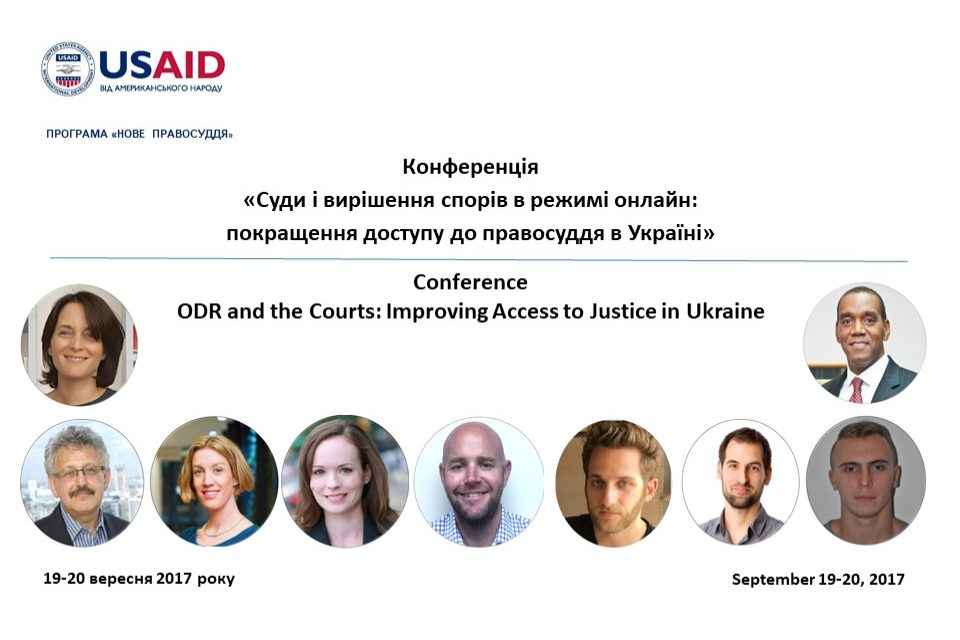"""Participants of the conference """"Online Dispute Resolution (ODR): Improving Access to Justice in Ukraine"""" September 19-20, 2017 in Kyiv. PHOTO: USAID New Justice Program"""