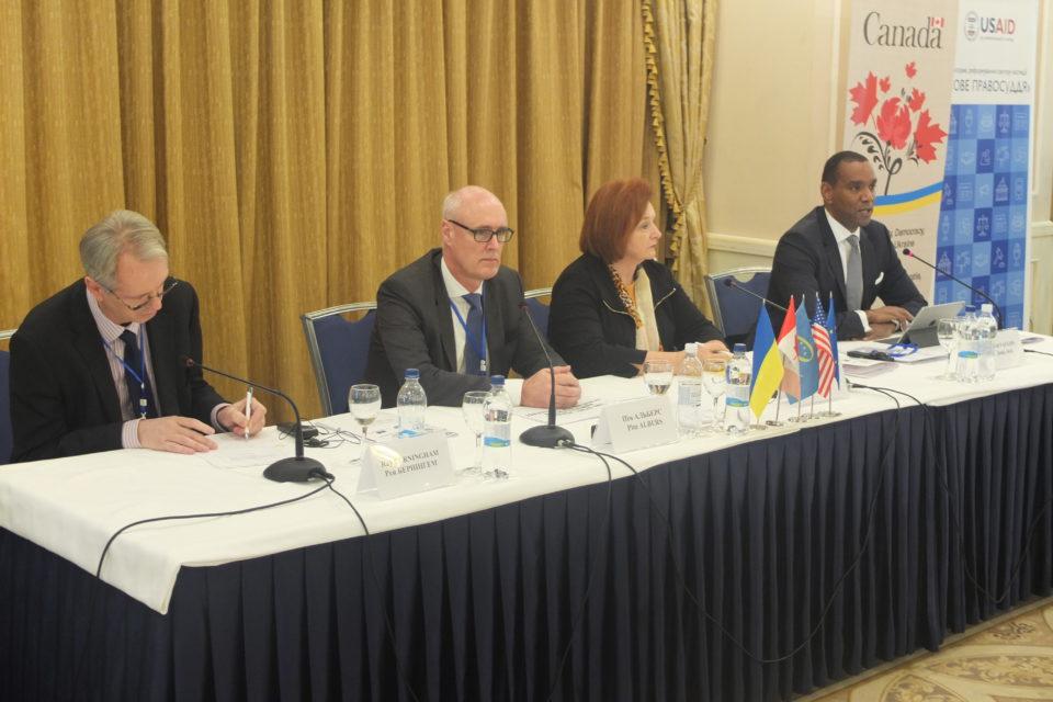 Учасники міжнародної конференції «Судове адміністрування як складова судової реформи» 1 грудня 2017 року у Києві. ФОТО: Програма USAID «Нове правосуддя»