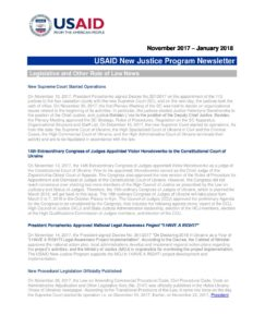 New_Justice_Newsletter_November_2017-January_2018_ENG