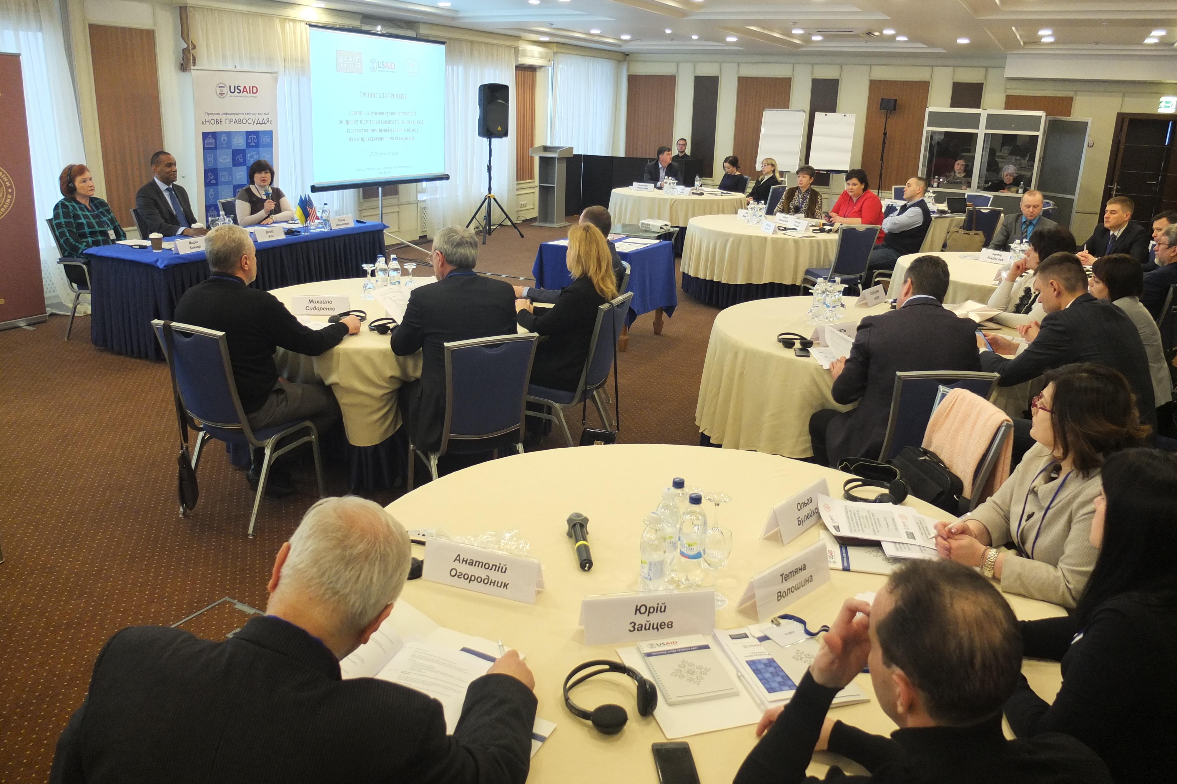 Учасники тренінгу для тренерів з питань залучення суддів-наставників до процесу стажування кандидатів на посаду судді. ФОТО: Програма USAID «Нове правосуддя»