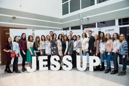 Учасники національних раундів міжнародних студентських судових змагань ім. Джессапа. ФОТО: Джессап Україна
