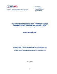 CRC_Report_IAHR_3