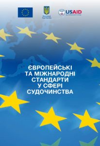 EU_Standarts_book_web (1)