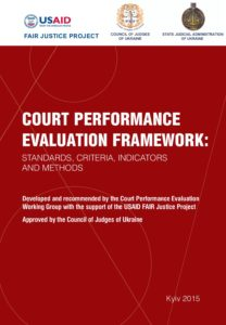 COURT_PERFORMANCE_ENG2015