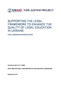 FAIR_Report_on_Legal_Education_in_Ukraine_ENG1