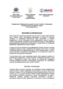 ODIHR_FAIR_Judicial_Conference_Recommendations_UKR