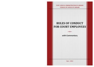 Rules_of_Conduct_ENG1