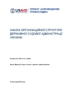 SJA_Structural_Assessment_JW_ukr