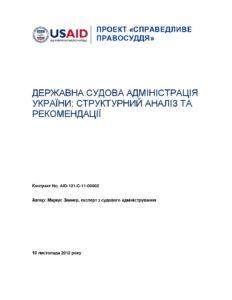 SJA_Structural_Assessment_MZ_ukr