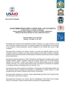 2_NJ_Workshop_Resolution_Model Anticor Policy_Nov 21-22_2017_ENG_final