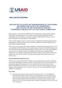 2019_part1_NewJustice_Surveys_JusticeSector_Summary_ENG