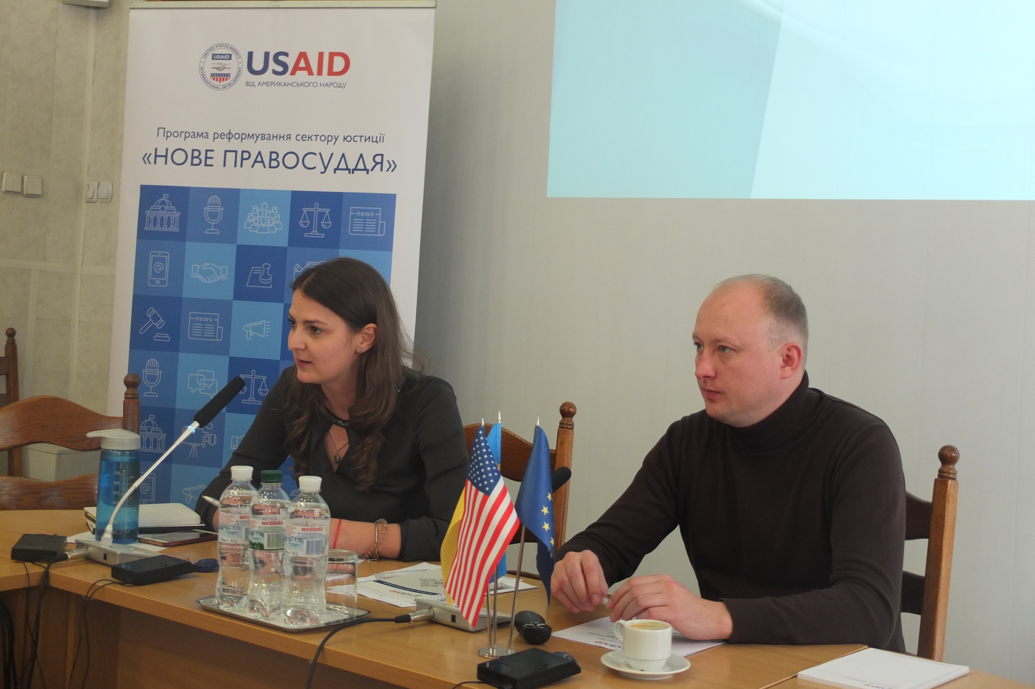 Deputy Head of the Council of Private Enforcement Officers of Ukraine Oleksandr Syvokozov and Legal Advisor of the USAID New Justice Program Miroslava Vorontsova at the Rule of Law Donors and Implementers Meeting on October 2, 2019 in Kyiv. PHOTO: USAID New Justice Program