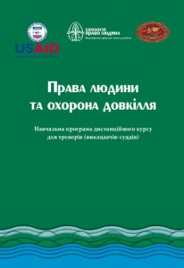 2435_EPL_Dlya_Syddiv_Programa_dustanciynogo_kyrsy-1