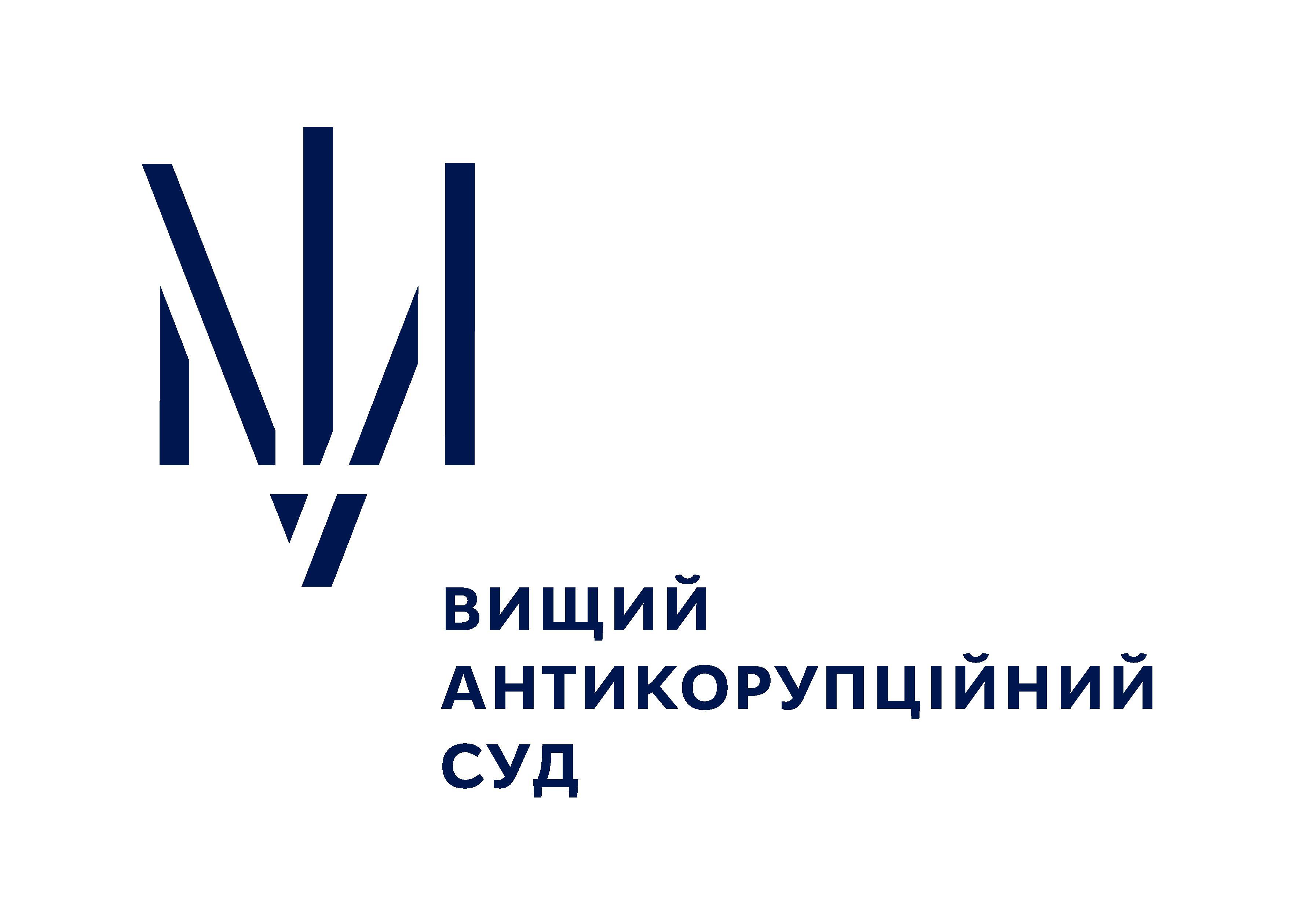 _hacc_700-500mm_UKR