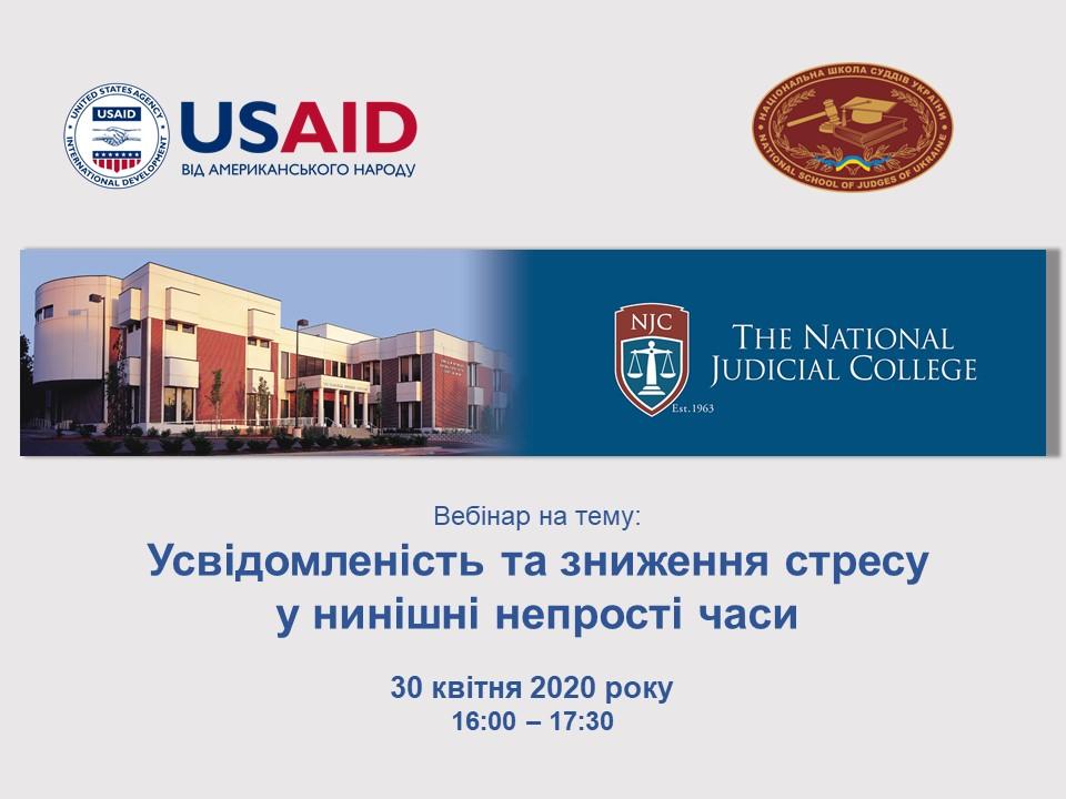 Apr_28_2020_Title_Slide_Webinar 3_UKR
