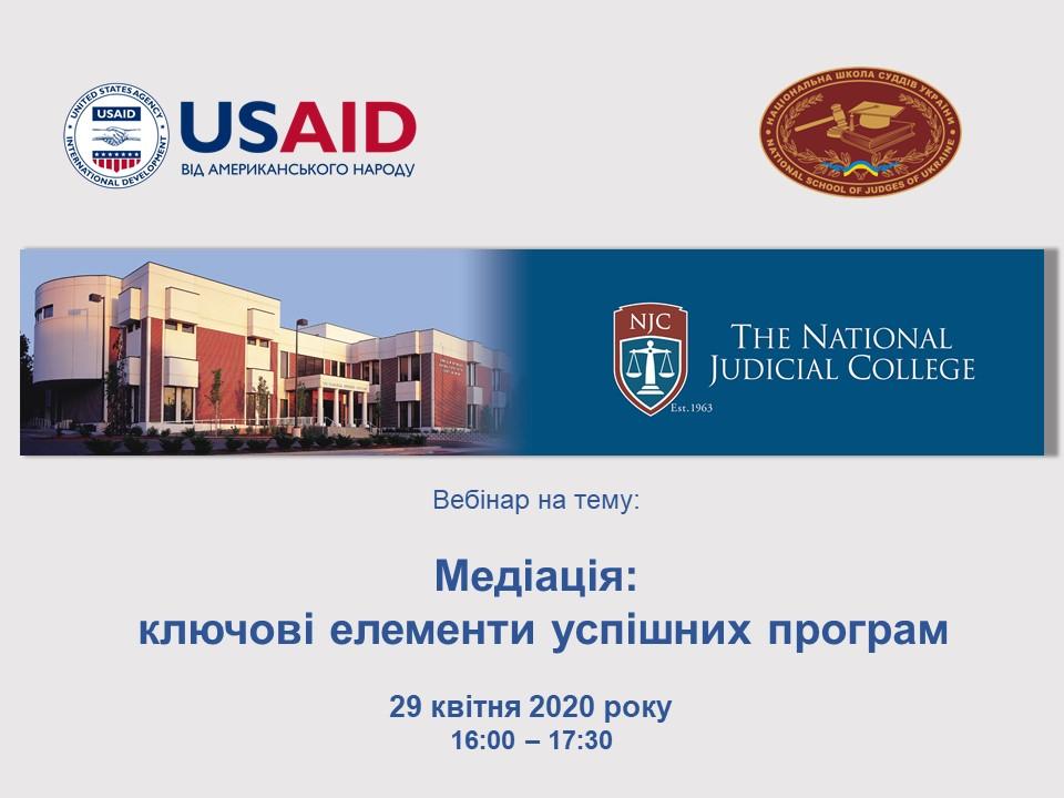 Title Slide_Apr_29_2020_Webinar 2 UKR