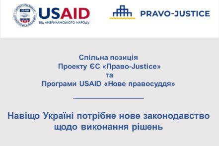 Title_Slide_NJ_Pravo-Justice4