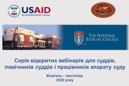 Oct_2020_Title_Slide_NSJ_NJC_Webinars_UKR
