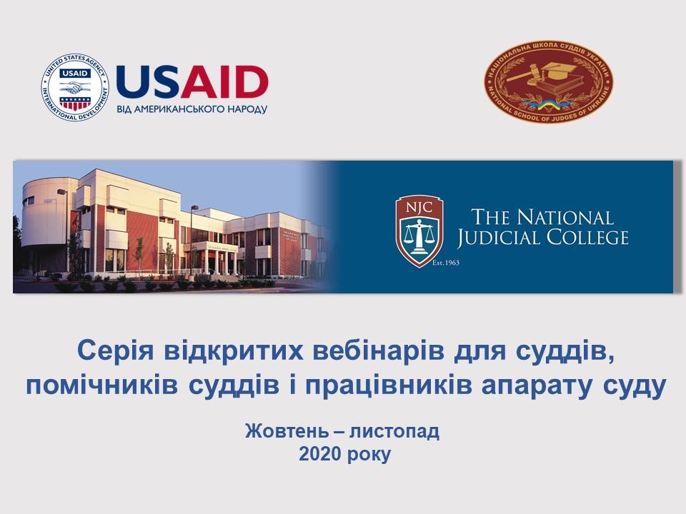 Oct_2020_Title_Slide_NSJ_NJC_Webinars_UKR
