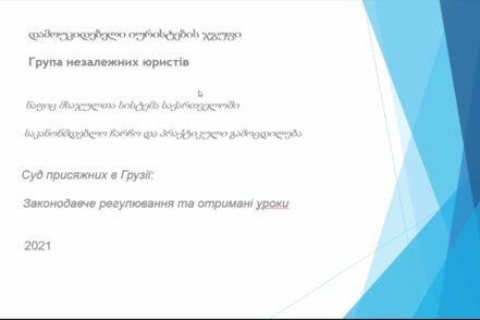 main_georgia