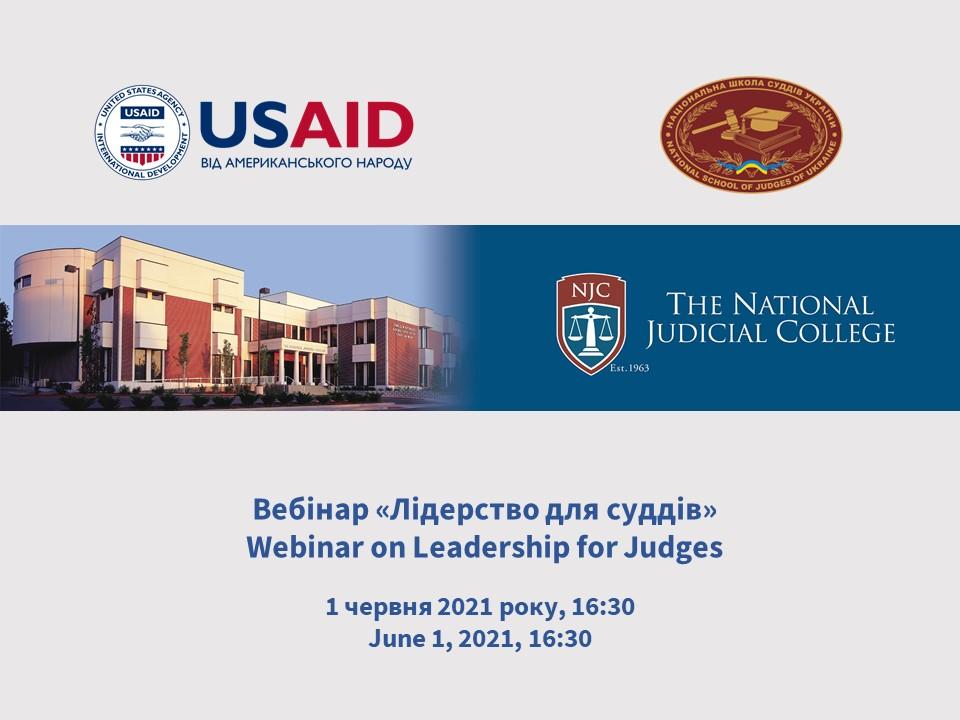 June_1_2021_Leadership_for_Judges_Visual
