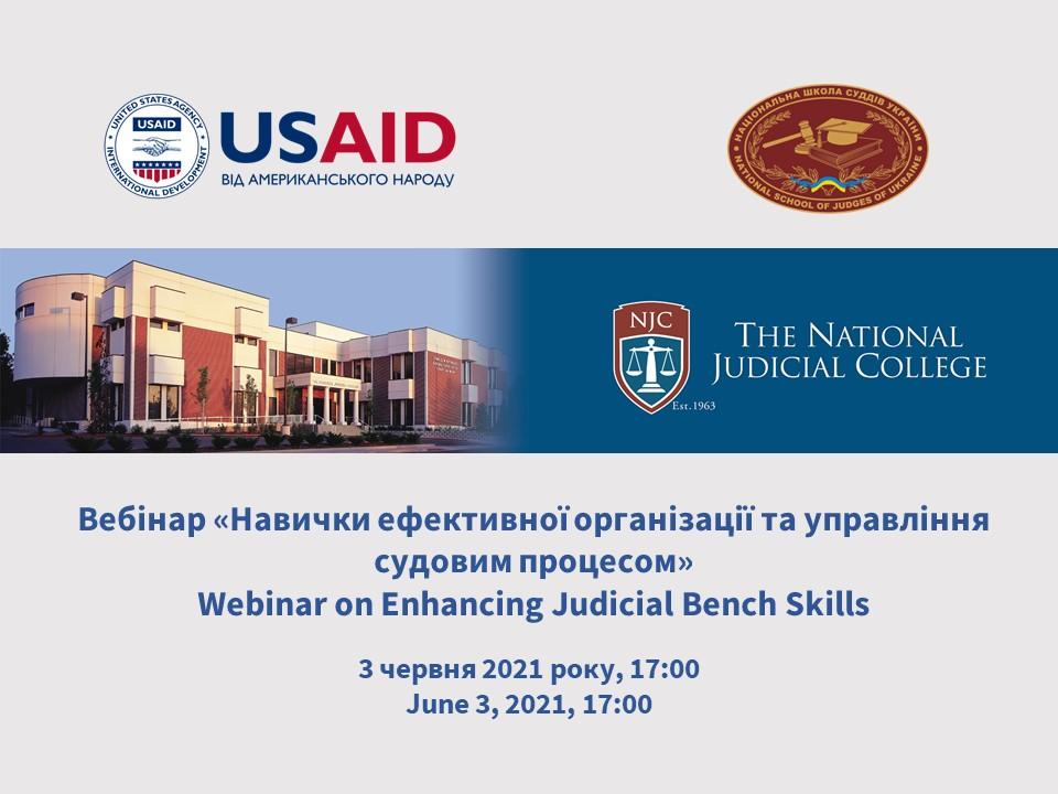 June_3_2021_NSJ_NJC_Webinar_Enhancing_Bench_Skills