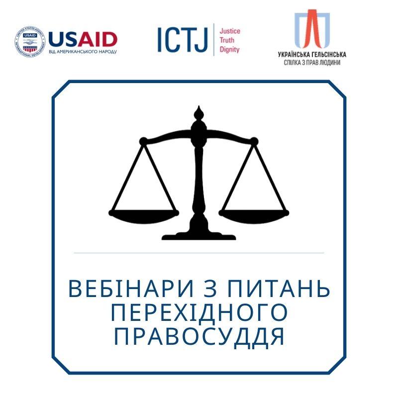 ICTJ_Webinars_Visual