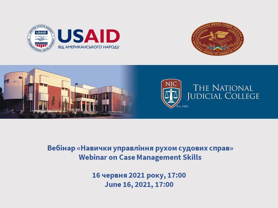 June_16_2021_NSJ_NJC_Case Management Skills_Visual