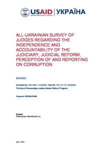 2021_Survey_Judges_Report_ENG
