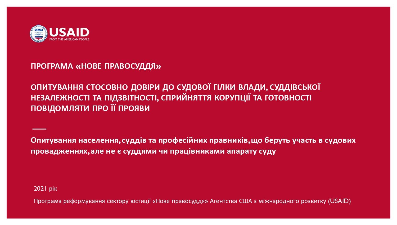 Court_Admin_website1