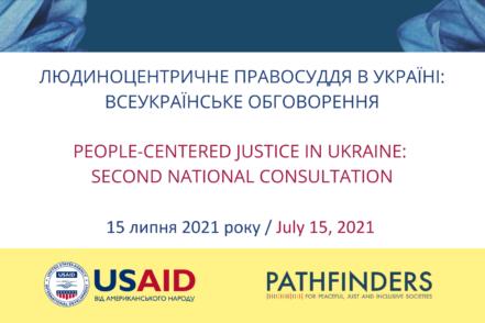 Landscape version of PCJ Ukraine UKR