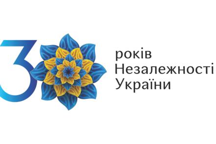 Global Ukraine_horisontal