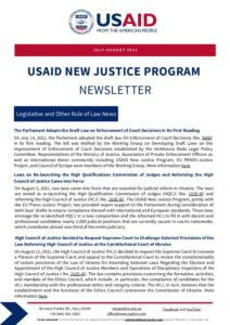 newsletter_july-aug_eng