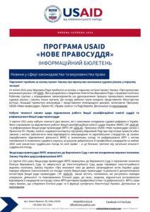 newsletter_july-aug_ukr
